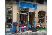 Mundaka Urban Shop Almuñécar